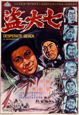 Affiche Desperate Seven