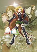 Affiche Junketsu no Maria