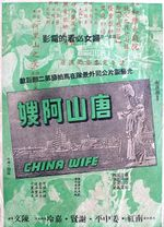 Affiche She Married an Overseas Chinese