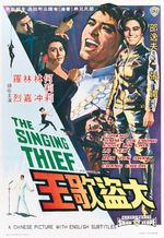 Affiche The Singing Thief