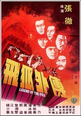 Affiche Legend of the Fox