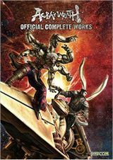 Couverture Asura's Wrath: Official Complete Works