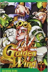 Couverture Golden Wind, Vol.1 - Jojo's Bizarre Adventure (Saison 5), tome 47