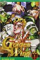 Couverture Golden Wind, Vol.1 - Jojo's Bizarre Adventure (Saison 5), tome 47