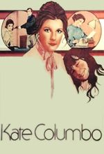Affiche Madame Columbo
