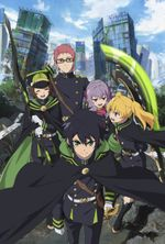 Affiche Seraph of the End: Battle in Nagoya