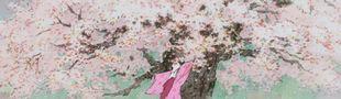 Cover Animation mon Amour ! (Version asiatique)