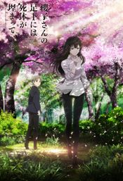 Affiche Beautiful Bones: Sakurako's Investigation