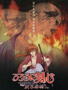 Affiche Kenshin le vagabond : Le nouveau Chapitre de Kyoto