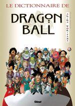 Couverture Le dictionnaire de Dragon ball