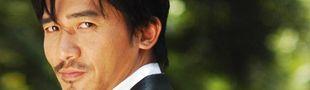 Cover Les meilleurs films avec Tony Leung Chiu-Wai