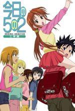 Affiche Kyou no Go no Ni (2009)