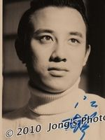 Photo Kong Ban