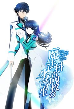 Affiche The Irregular at Magic High School