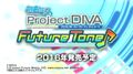 Jaquette Hatsune Miku Project Diva Future Tone
