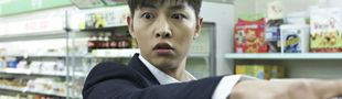 Cover Cinéma coréen (films vus)