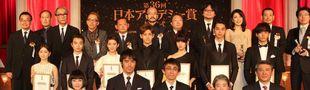 Cover Les Prix de l'Académie Japonaise