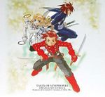 Pochette Tales of Symphonia (OST)