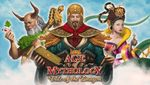 Jaquette Age of Mythology : Tale of the Dragon