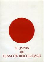 Affiche Le Japon de François Reichenbach