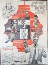 Affiche Mission à Hong-Kong