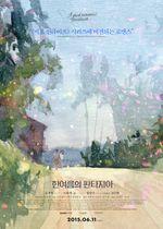 Affiche A Midsummer's Fantasia