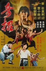Affiche Wang - L'aigle de Shaolin