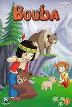 Affiche Bouba