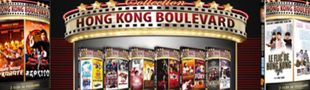Cover Hong Kong Boulevard