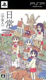 Jaquette Nichijō : Uchūjin