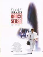 Affiche Kanzo senseï - Dr Akagi