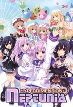 Affiche Hyperdimension Neptunia : The Animation