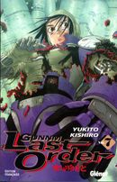 Couverture Gunnm Last Order, tome 7