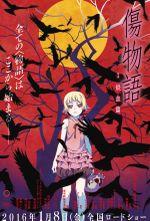 Affiche Kizumonogatari Part 1 : Tekketsu-hen (Blood and Iron)