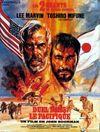 Affiche Duel dans le Pacifique
