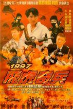 Affiche 1997 Fei Foo Kei Bing