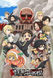 Affiche L'Attaque des Titans : Junior High School