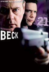 Affiche Beck