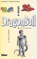 Couverture Le Petit Dende - Dragon Ball, tome 26