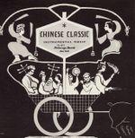 Pochette Chinese Classic - Instrumental Music