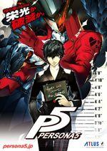 Jaquette Shin Megami Tensei : Persona 5