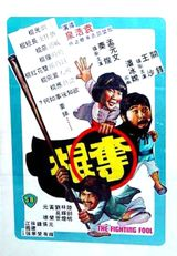 Affiche The Fighting Fool