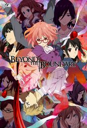 Affiche Beyond The Boundary