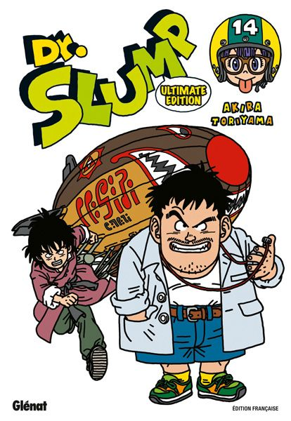 Dr Slump Perfect Edition Tome 14 Akira Toriyama border=