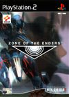 Jaquette Zone of the Enders