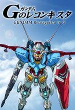 Affiche Gundam reconguista in G