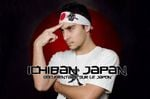 Affiche Ichiban Japan