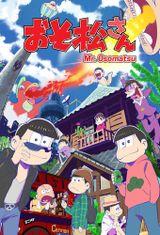 Affiche Osomatsu-san