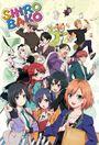 Affiche Shirobako