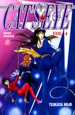 Couverture Cat's Eye, Tome 4